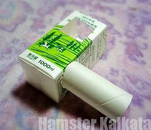牛乳パックの巣箱